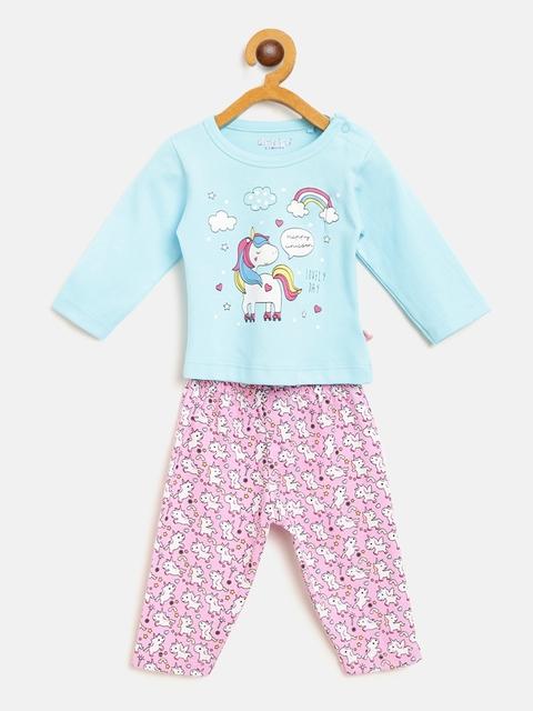 Moms Love Girls Blue & Pink Printed T-shirt with Pyjamas