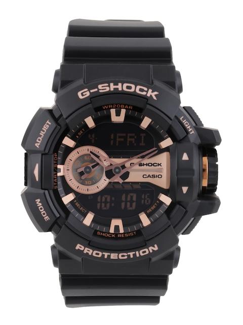 Casio G-Shock GA-400GB-1A4DR (G650) Analog Digital Brown Dial Men's Watch (GA-400GB-1A4DR (G650))