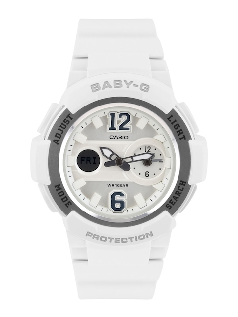 Casio Baby-G BGA-210-7B4DR (BX052) Analog Digital White Dial Women's Watch (BGA-210-7B4DR (BX052))
