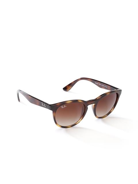 Ray-Ban Unisex Animal Print Round Sunglasses 0RB4252I710/1351
