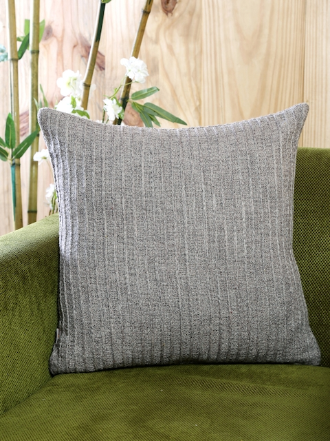 MASPAR Grey Single Woven 18 x 18 Square Cushion Cover