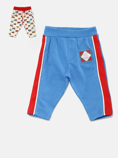 FS Mini Klub Infant Boys Set of 2 Lounge Pants