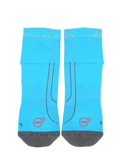 PUMA Unisex Blue Performance Running Ankle-Length Socks