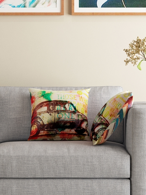 HOUZZCODE Multicoloured Set of 2 Printed 16 x 16 Square Cushion Covers