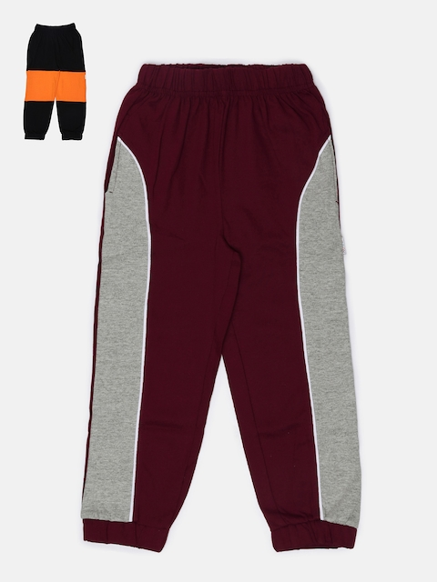 GKidz Boys Pack of 2 Colourblocked Joggers