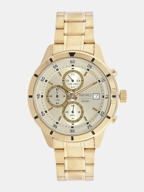 Seiko SKS566P1 Analog White Dial Men's Watch (SKS566P1)