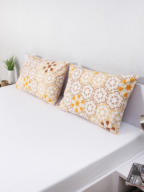 House This Set of 2 Beige Printed 18x 27 Rectangular Pillow Covers