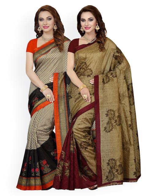 Ishin Selection of 2 Beige Bhagalpuri Art Silk Woven Design Sarees