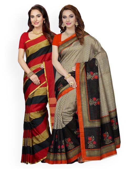Ishin Selection of 2 Beige & Red Bhagalpuri Art Silk Woven Design Sarees
