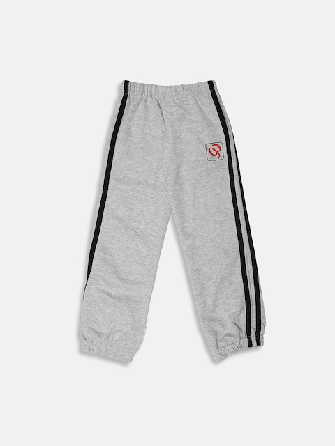 GKIDZ Boys Grey Joggers