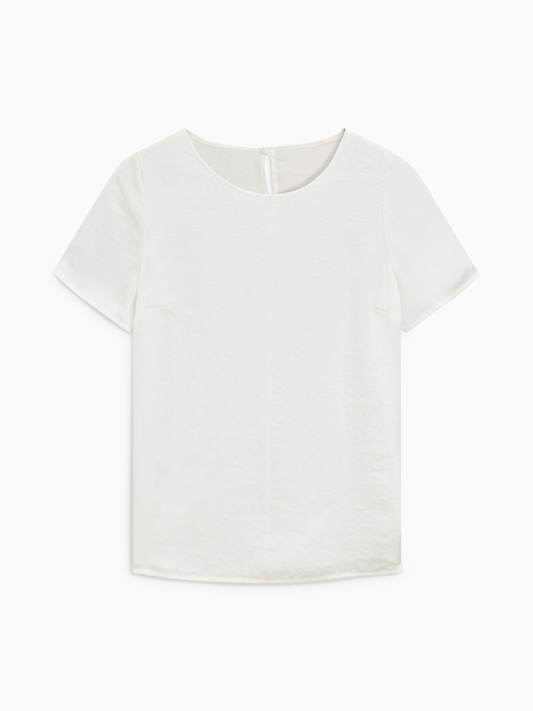 next Women White Solid Top
