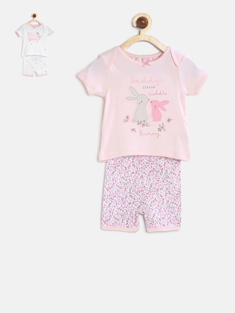 mothercare Girls Pink & White Printed Pack of 2 Nightsuit