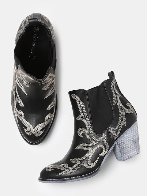 DressBerry Women Black Woven Design Heeled Boots