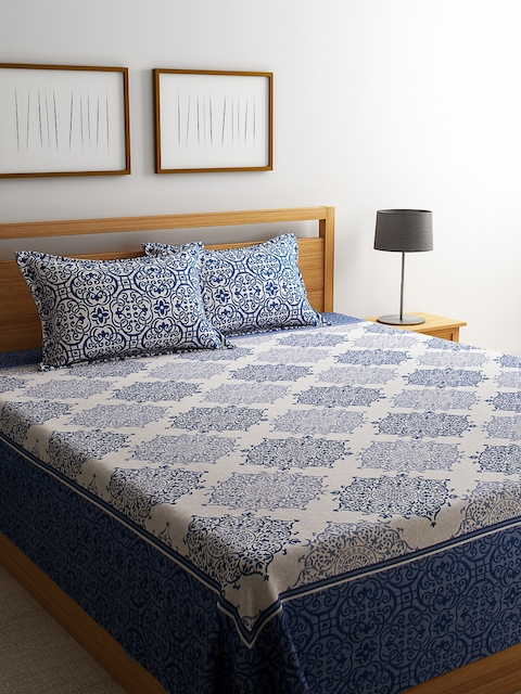 ROMEE Blue Woven Design Polycotton Double Bed Cover with 2 Pillow Covers