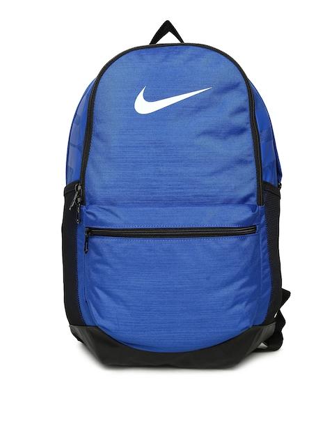 Nike Unisex Blue Brand Logo NK BRSLA M Backpack