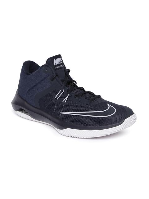 Nike Men Navy Blue Textile Mid-Top AIR VERSITILE II Basketball Shoes