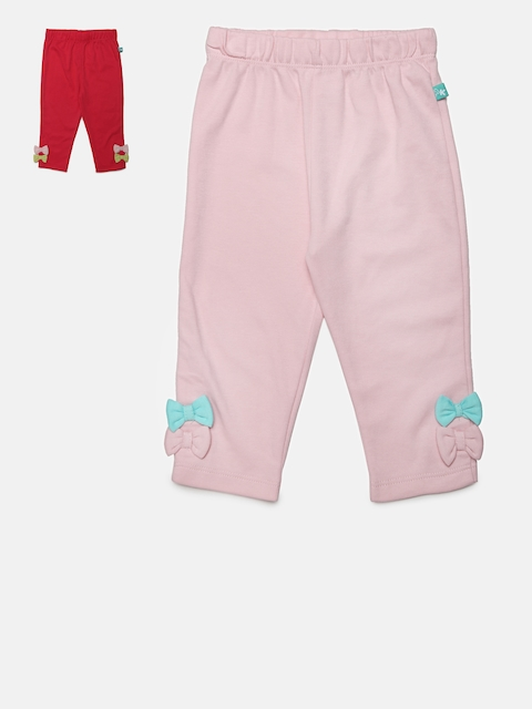 MINI KLUB Girls Pack of 2 Lounge Pants 90785E