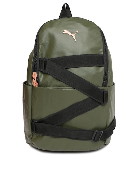 Puma Women Olive Green VR Combat Backpack