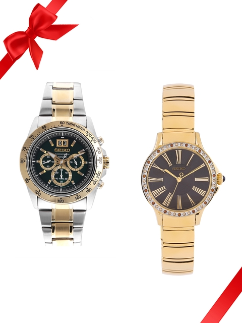 SEIKO Set of 2 His & Her Watches