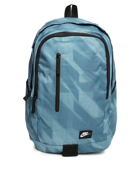 Nike Men All Access Soleday Backpack