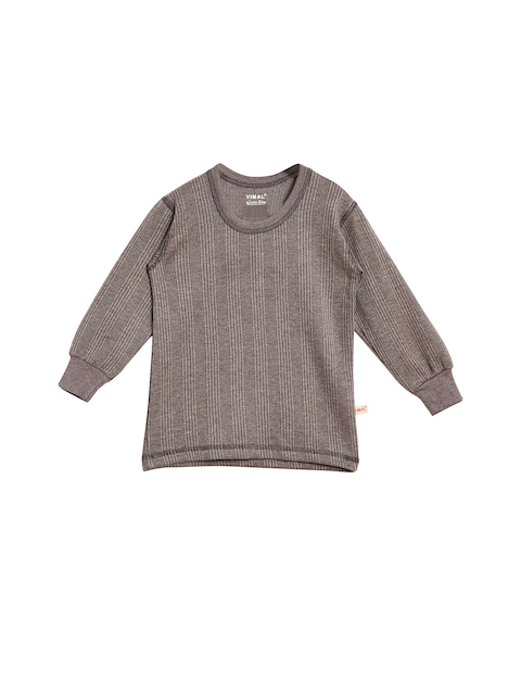 VIMAL Boys Taupe Thermal Top