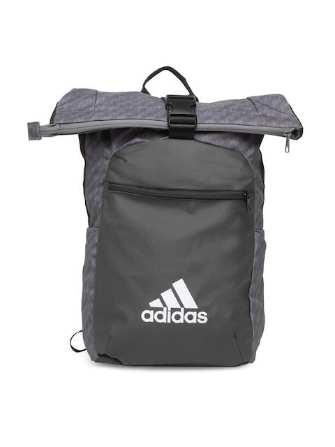 Adidas Unisex Grey ATHL Core Backpack