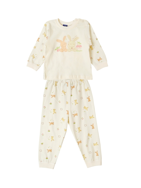 Lilliput Kids Yellow Printed T-shirt with Pyjamas