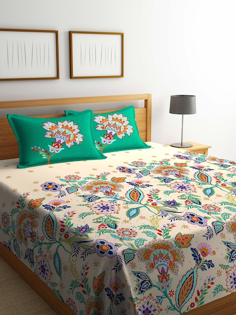 Portico New York Multicoloured Floral Bed Cover