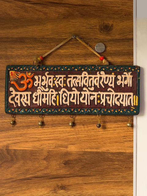 ExclusiveLane Maroon Gayatri Mantra Terracotta Wall Hanging
