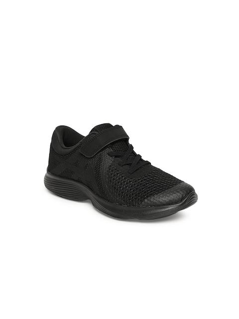 Nike Boys Black Revolution 4 Running Shoes