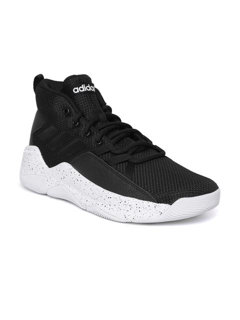Adidas Men Black Streetfire Basketball Shoes