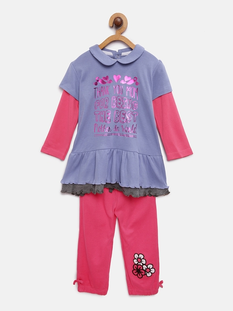 MeeMee Girls Lavender & Pink Printed Top with Trousers