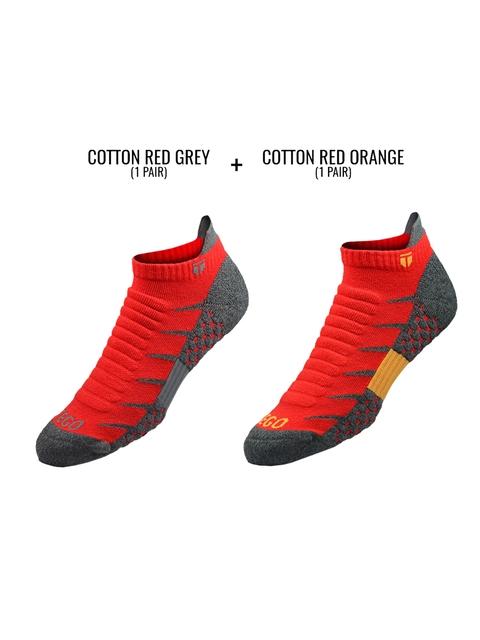 TEGO Unisex Pack Of 2 Patterned Ankle Length Socks