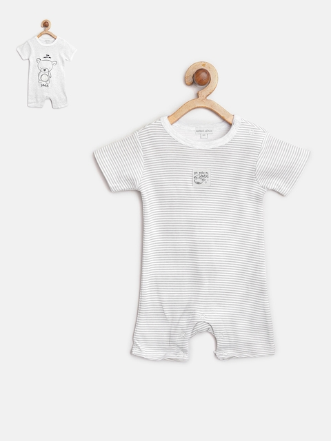 Mothers Choice Boys Pack of 2 Rompers