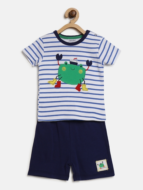 Mothers Choice Boys White & Navy Blue Striped T-shirt with Shorts