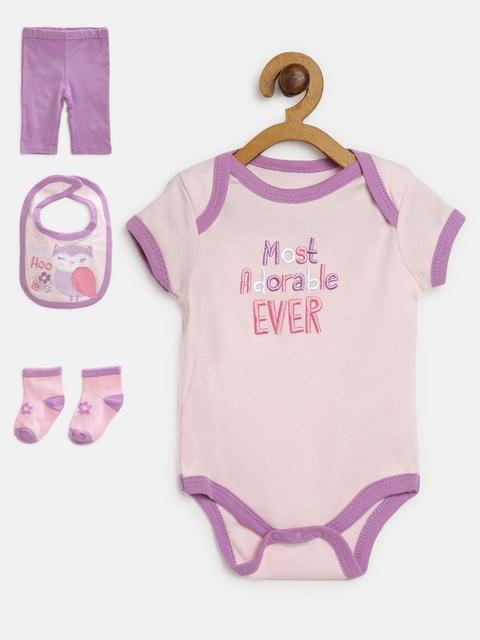 Mothers Choice Girls Pink & Purple Printed Bodysuits with Pyjamas