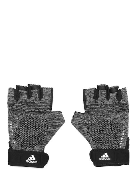 ADIDAS Unisex Grey Melange Primeknit Training Gloves