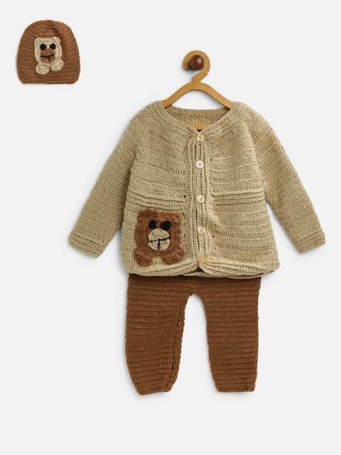 CHUTPUT Unisex Brown & Beige Self Design Cardigan with Trousers