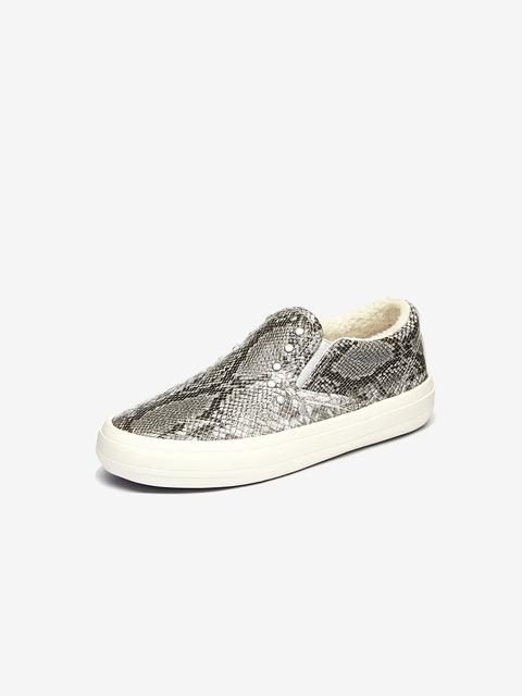 next Girls Grey Slip-On Sneakers