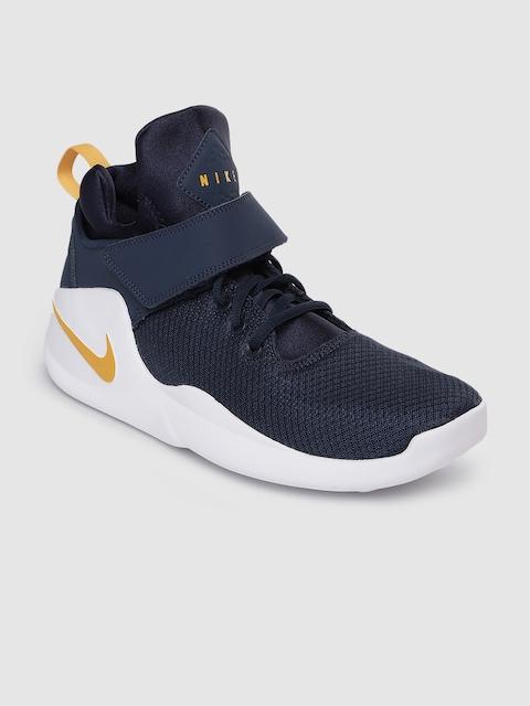 Nike Kwazi Blue Sneakers For Men
