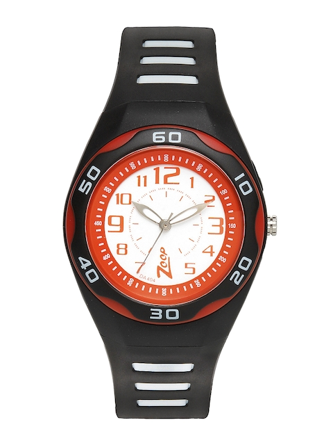 Zoop Kids White Dial Watch