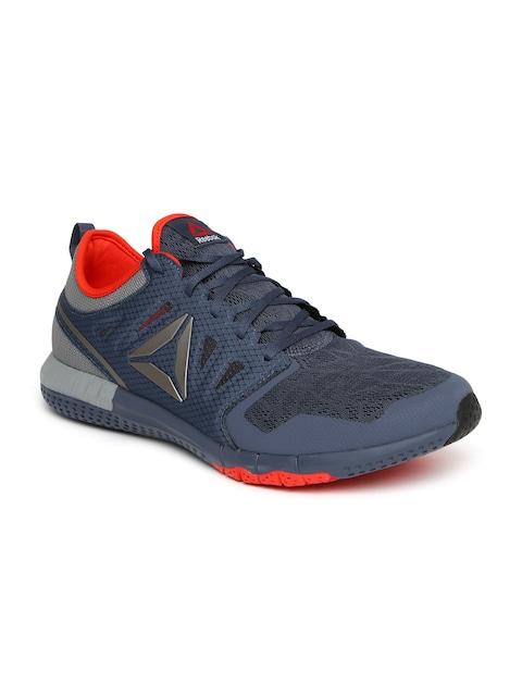 reebok shoes yebhi expressvpn free