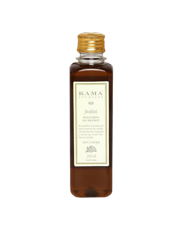 KAMA AYURVEDA Unisex Jwalini Retexturising Skin Treatment Oil image