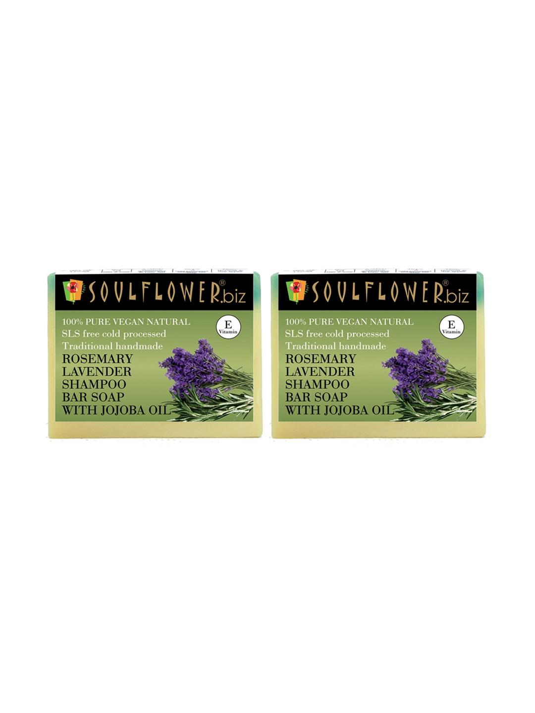 Soulflower Unisex Pack of 2 Rosemary Lavender Shampoo Bar Soaps with Jojoba oil image